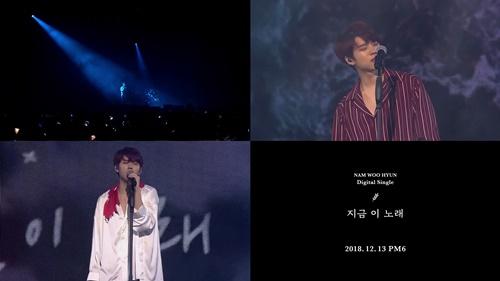 인피니트 남우현, '지금 이 노래' 2차 티저 공개 사진=울림 엔터테인먼트 제공
