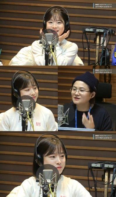 '정오의 희망곡' 벤 / 사진=MBC 보이는라디오 캡처