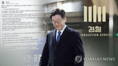 이재명 '친형 강제입원 의혹' 반박(CG) [연합뉴스TV 제공]