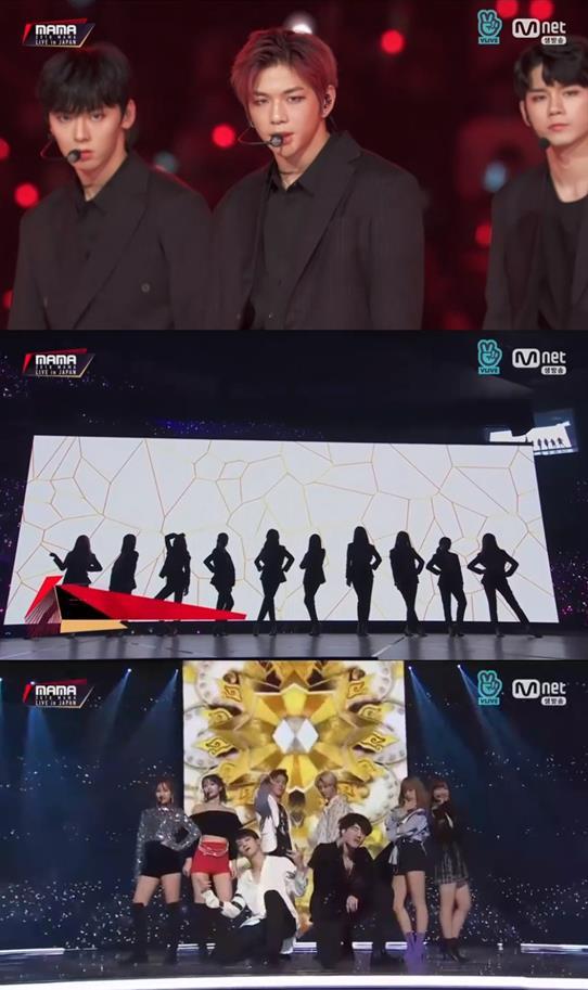 사진=Mnet, V LIVE 화면 캡처