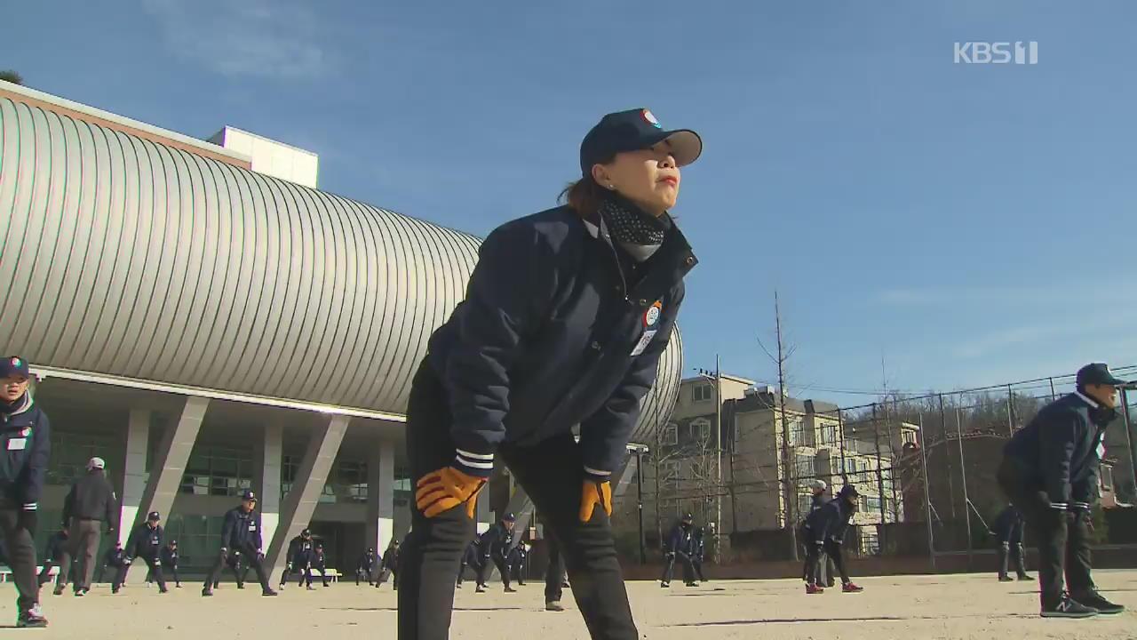 '스트라이크!' 여성 야구 심판 꿈꾸는 48살 박영은 씨[아이클럽 토토|도밍고 토토]