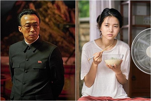 '공작' 이성민, '리틀 포레스트' 김태리가 감독들이 주는 '디렉터스컷어워즈' 배우상을 수상한다./각 영화 배급사 제공