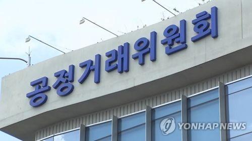천안·아산 17개 레미콘업체 가격 담합..과징금 7억8천만원[챔피언 토토 대조영? 토토]