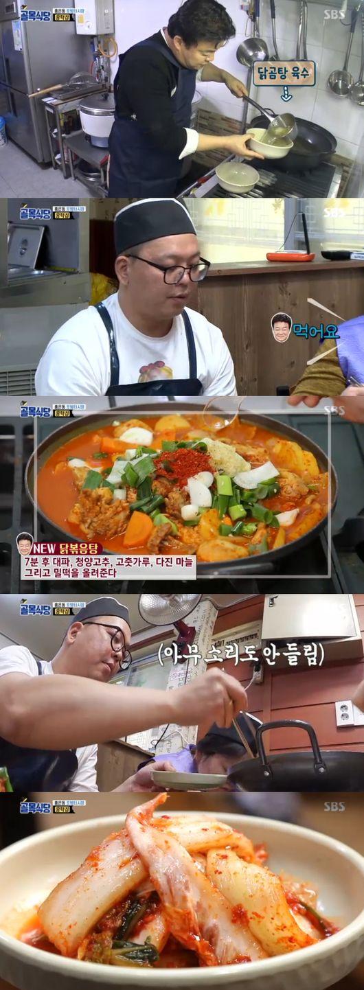 '골목식당' 홍은동 포방터시장 솔루션 종료, 홍탁집子 '일취월장'[종합]