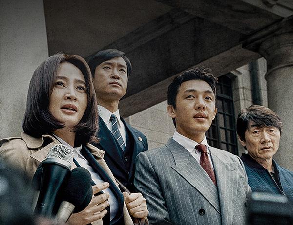 영화 <국가부도의 날>(사진)은 1997년 말, 한국이 IMF 구제금융 신청에 이르는 과정을 그렸다.