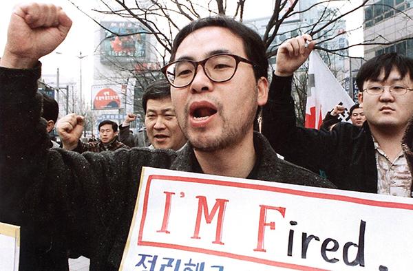 ⓒ연합뉴스 1997년 12월17일 정부의 경제정책 실패에 대한 책임을 물으며 시위를 벌이는 한국 노동자들.
