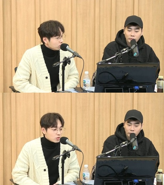 /사진=SBS 파워 FM '컬투쇼' 방송화면 캡처