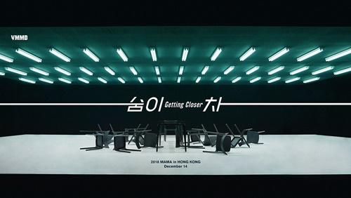 세븐틴 컴백 사진=플레디스엔터테인먼트