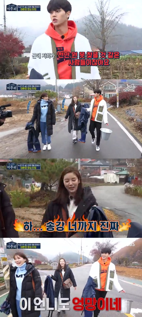 <p>The 14th broadcast SBS Michu and8-1000 inon arrival, after members as soon as the lunch preparations began. Authentic meals prepared in advance, Kang Ki-young stay in the living room something to look at. Kang Ki-young is a living room on the wall frames to and fro and there was, but Yang Se-hyeong and wait. Yang Se-hyeong is a role-type dense,he said, but Kang Ki-young ve never seen you so,he swung his.</p><p>We worm to catch out Team Son Dam-bi and Jang Doyeon, SONGJIANG. SONGJIANG is Son Dam-bi, Jang Doyeon, we have a thousand, but that you will not find people like this?he said. This in Jang Doyeon even once mention be. pride is hurt,he said. Especially last week on hints tool 8 or had Son Dam-bi, Jang Doyeon, this language is a mess,he said to laughter.</p>