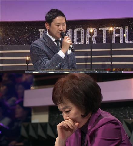 '불후의 명곡' 신동엽, 김상희 / 사진=KBS2 제공
