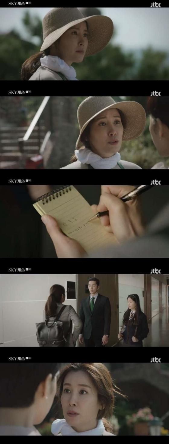 /사진=JTBC 금토드라마 'SKY 캐슬' 방송화면 캡처