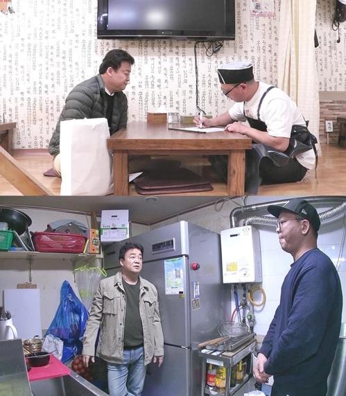 '백종원의 골목식당'[SBS 제공]