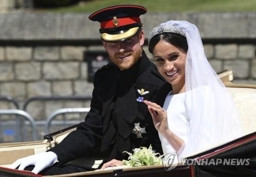 결혼식 당일 해리 왕자와 마클 왕자비 [AP=연합뉴스]