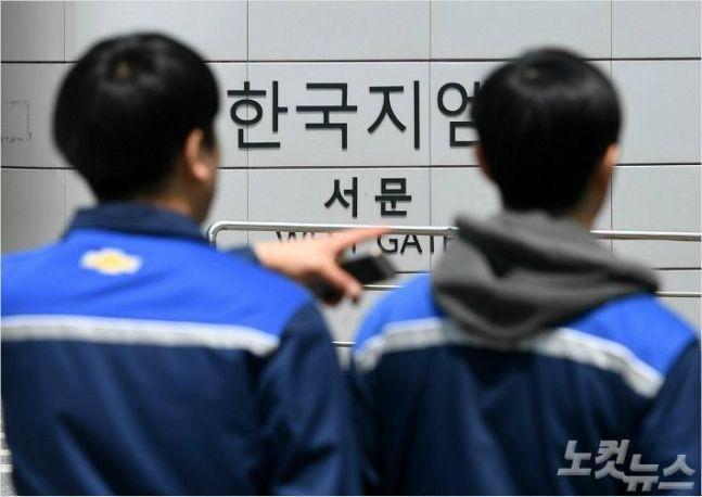 한국GM '법인분리' 산은 지지 속 확정.. 노조 강력반발[에이원 토토|pxg 토토]