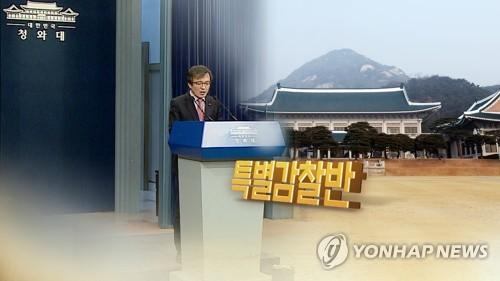 """靑 """"김태우, 비위 덮으려 허위 주장…법적조치"""" (CG) [연합뉴스TV 제공]"""
