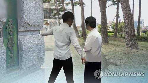 """""""네가 학교폭력 신고했지?"""" 중학생들 집단 보복 폭행 (CG) [연합뉴스TV 제공]"""