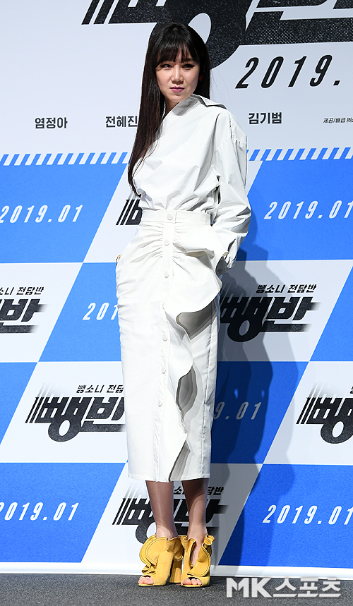 <p> The movie Hye-Jin Jeon Production report society 20 am Seoul Gangnam-GU Apgujeong CGV in progress.</p><p>Gong Hyo-jin in this photo.</p>