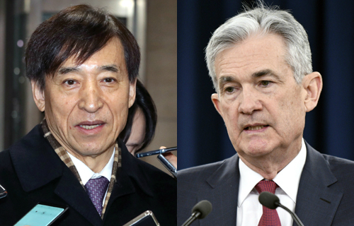 이주열 한국은행 총재, 제롬 파월 미국 연방준비제도(Fed·연준) 의장.
