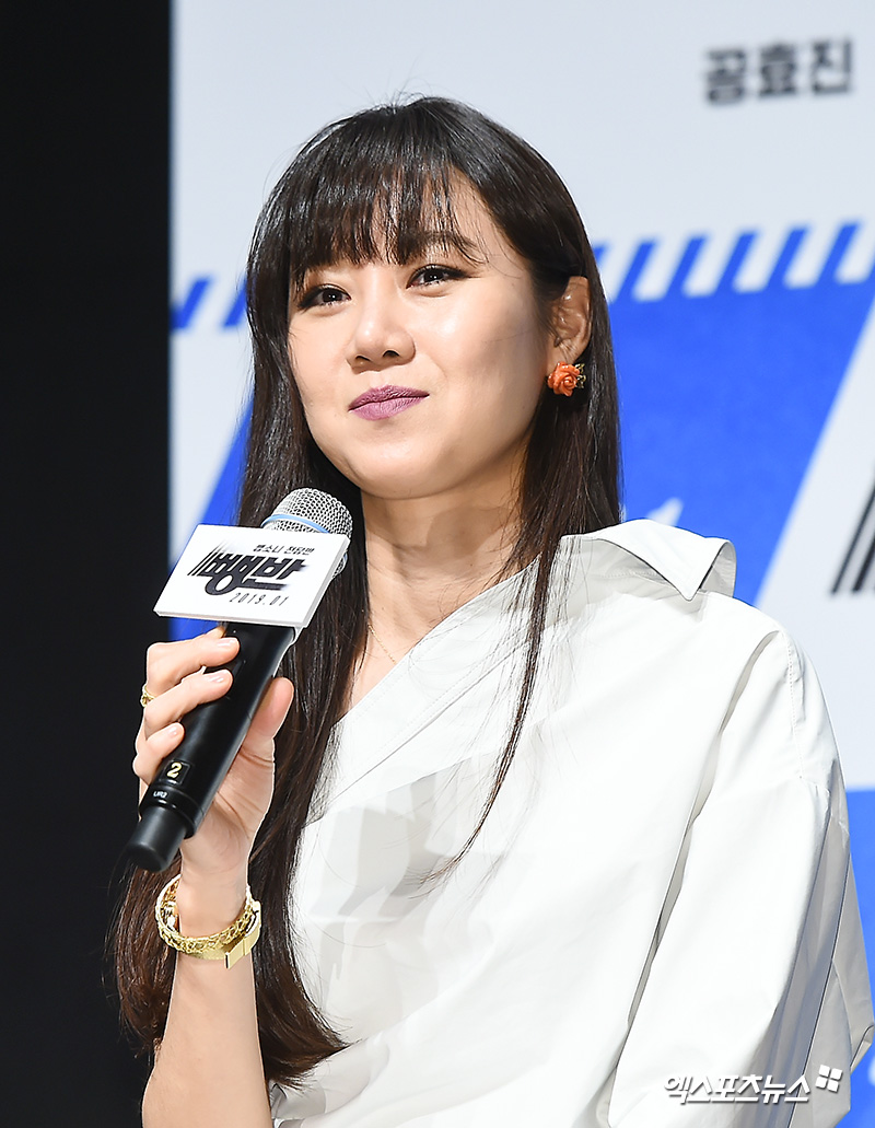 <p> 20 am Seoul shinsa CGV Apgujeong opened in the movie 'Hye-Jin Jeon' Production report society attend actress Gong Hyo-jin this stage.</p>