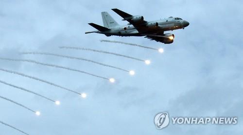 해상자위대 P-1초계기 [연합뉴스 자료사진]