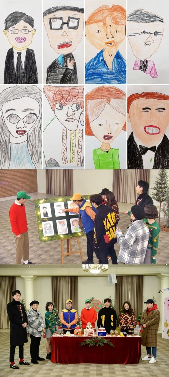"<p>Pure Visual you see in Running Man, the members of the House Public.</p><p>23 broadcast of 'Running Man'Christmas special, decorated in 7 years old children of pure Visual drawn with the 'Running Man Portrait'to the public.</p><p>Recent progress recorded in the members opening to the public in the 7 years old childrens Portrait work. Children who at a glance can guess as much as each of the figures features well represented. Especially gaze to Rob a member the right amount for dinner. Lee Kwang-Soo, ""Yang more like Why are the pictures he taped?""he said to laughter, I found myself.</p><p>Meanwhile, the 'Christmas special' paired peek-a-Boo lace as it unfolds Jeon Hye Bin, a girl swimming, Han Sunhwa, Park, or castle-Hoon, Hwang fierce together. Even peek-a-Boo selected also 7 years old children Green guest of the Portrait to this should expect. The 'mission year-end settlement' race in public to be a 'Christmas special'is on this afternoon 4: 50 in the broadcast of 'Running Man'.</p>"