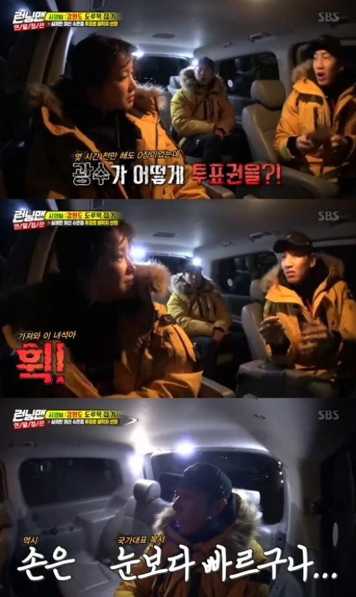 <p>Running Man Lee Si-young this topic.</p><p>23 broadcast of SBS Running Manin Gangwon steals, silent, to catch the mission unfolded.</p><p>This day, Lee Kwang-soo is Lee Si-young today I was reborn,he said. Its quality in the vote, pulled out.</p><p>vote on the right took Lee Si-young is where?he asked, and Lee Kwang-soo as this vote iscalled for clarification.</p><p>Lee Si-young is quick to vote to take away whered you get this?and storm interrogation.</p><p>Lee Si-young is a once well. Once I have you,he said. Lee Kwang-soo the rebound to Lee Si-young, from the beginning we did this?and Lee Kwang-soo go vote for stealing between the professional said.</p>