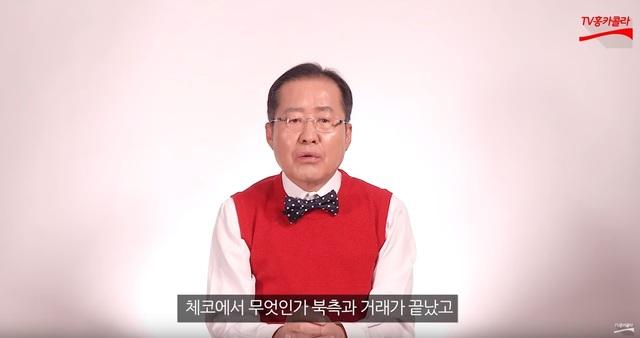 티브이 홍카콜라 유튜브 갈무리