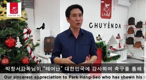 """""""한국인에게 공짜로 드려요""""…베트남서 '박항서 감사' 이벤트 [라까 페이스북 계정 영상 캡처]"""