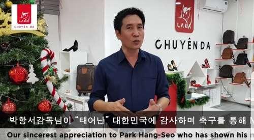 베트남 가죽제품 매장 '박항서 감사' 이벤트(위)와 영상 [사진=라까 페이스북]