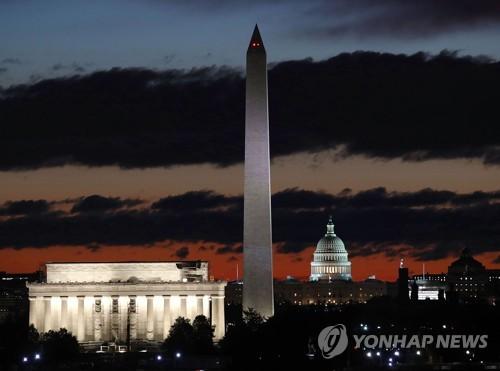 22일(현지시간) 미국 워싱턴DC 전경 [Mark Wilson/Getty Images/AFP=연합뉴스]
