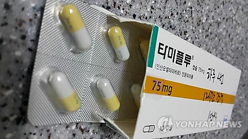 �미플루 [연합뉴스 자료사진]