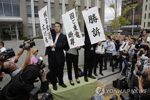 日 법원, 후쿠시마 주민 집단소송에 50억원 피해보상 판결 일본 법원이 2011년 후쿠시마(福島) 제1원전 사고와 관련해 제기된 사상 최대규모의 집단소송에서 국가의 책임을 인정하고 손해배상을 명령했다. 10일 교도통신과 NHK에 따르면 후쿠시마지방재판소는 후쿠시마현에 거주하는 주민 등 3천800여명이 원전사고로 생활기반을 잃어 정신적 고통을 받았다며 국가를 상대로 낸 집단소송에서 국가와 원전 운영사인 도쿄전력에 배상 명령을 내렸다. 이번 판결에서 재판소가 국가와 도쿄전력에 배상을 명령한 총액은 5억엔(약 50억원) 규모다.