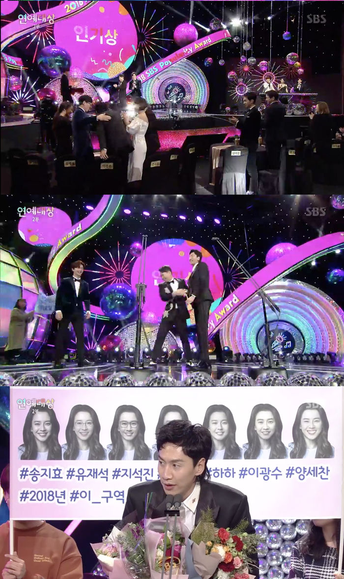 <p> Lee Kwang-soo popularity awards to the Awards.</p><p>28 broadcast of SBS 2017 SBS Entertainment Awardspopularity award of Honor is Lee Kwang-soo in went back to.</p><p>This day Awards on SBS Running Manin the active unfolding and Lee Kwang-soo popularity awards to the Awards.</p><p>Lee Kwang-soo first of all to God Thank You greetings. This he always together for Running Man members and with the most sincerely love and Thank You.and always healthy to laugh and to efforts to yet is lacking a lot of mistakes by a lot,said humble.</p><p>This and that by 2019 at a healthy laugh, but hard to very hard to.and once again Thank You of mind.</p>