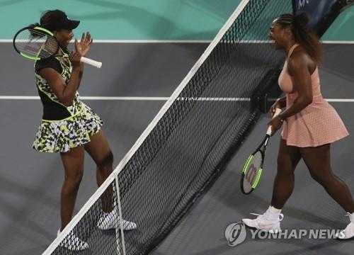 경기를 마친 뒤 코트에서 인사하는 비너스(왼쪽)와 세리나. [AP=연합뉴스]