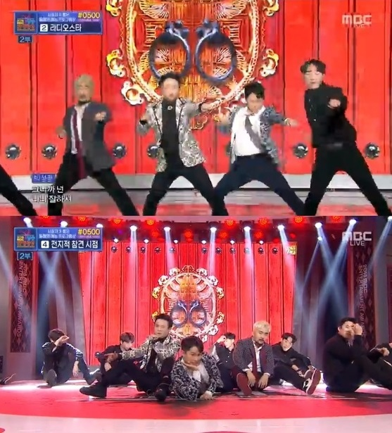 <p>29, 8 p.m., 50 minutes from the Seoul MAPO-GU Sangam-Dong MBC new building in a live broadcast with the 2018 MBC broadcasting and Entertainment Awardin BTS of Idol stage on the challenge amount more and night views, Yoo Byung-jae of.</p><p>This day three people are plain and sincere look into the Idol stage decorated. These are the BTS, this seems a charismatic eyes and a sword army so as Sight, caught.</p>