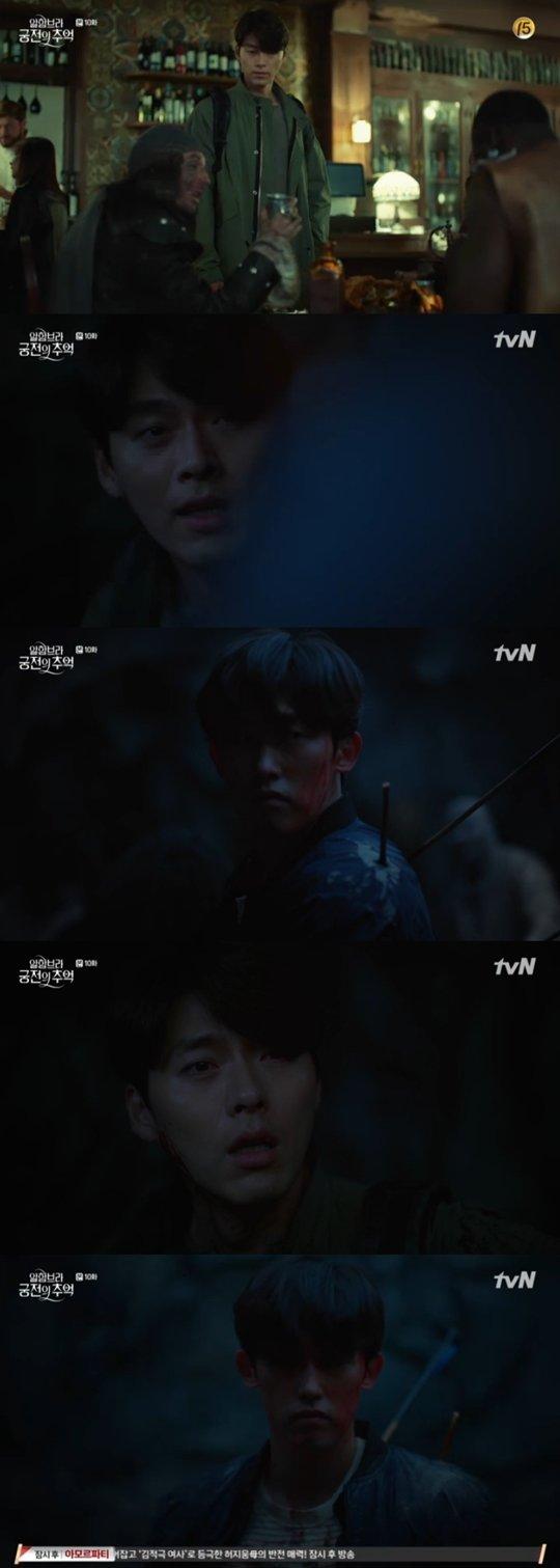 [리뷰IS] '알함브라' 민진웅, 죽어서도 현빈 지켰다 '눈물'