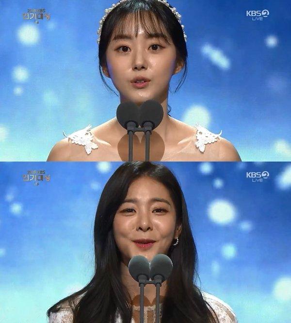 [KBS 연기대상] 박세완·설인아, 여자 신인상 공동수상