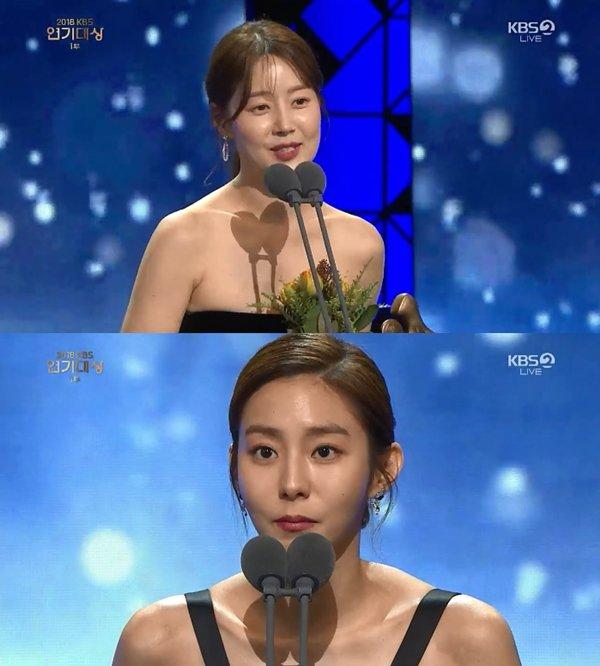 [KBS 연기대상] 한지혜·유이, 장편극 여자 우수상 공동수상