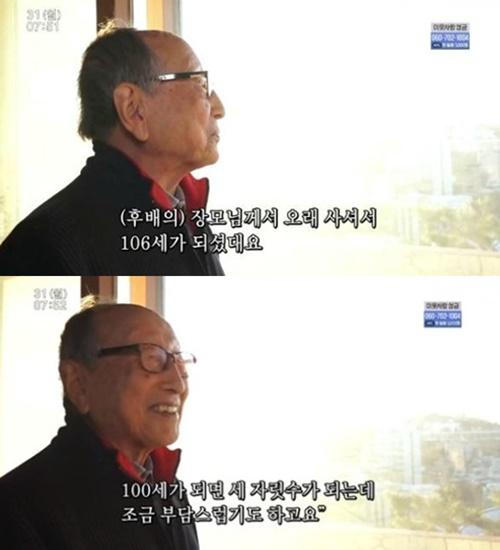 """김형석 교수 """"며칠 뒤 100세, 조금 부담스러워""""(인간극장)"""