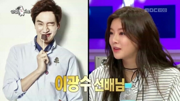 <p>Lee Sun-bin of the mind beginning in 2016, and Lee Kwang-soo was heading. TV on the radio, even in ideal type as steadily Lee Kwang-soois mentioned.</p><p>Actor Lee Kwang-soo and Lee Sun-bin the year 2018, the last day, devotees had to admit. Lee Kwang-soo 1985, Lee Sun-bin 1994 as the two 9-year-old age difference to overcome, and couples, 5 months the second encounter. New actor couple on the birth of netizens hot cheer this situation.</p><p>These are the last 2016 9 March in SBS Running Manover the relationship. Lee Sun-bin the MBC radio starstarred by Lee Kwang-soo, the ideal type is also mentioned, two people on a Running Manin the description for the airflow formed. Lee Kwang-soo, this is a common and look. Running Manby cast and thumb flowis created, and the laughter gave them. But Lee Sun-bin. Running Man after starring in Lee Kwang-soo ideal type as mentioned.</p><p>Radio starfrom Dating styles active reaction good Lee Kwang-soo sunbaenim just seemsideal type talk about was Lee Sun-bin Running Man shoot after the same had to say. And by 10 March Kim Chang Yeols old schoolstarred in a too fun and pleasant. Actually reticent to say so that we may look also good. Sincerely a fan,Lee Kwang-soo to talk about that. Steadily that to ideal type as considered I wanted.</p><p>Last year, 7 November in Vienna once again Running ManLee Kwang-soo and love to form. This day broadcast in Lee Sun-bin, Lee Kwang-soo for keeping this in mind have been?is Yoo Jae-Suk of Yesanswers. Lunch mission in Lee Kwang-soo to retort to cheap. At the time Lee Kwang-soo is Lee Sun-bin of someone in your mystified reaction to the show laughter C.</p><p>Did this is in reality The Lover evolved into. 12 31, the devotees stay at or 30 minutes or not a girl is through 5 months first column of,he admits that. Lee Sun-bin is in 2016 from the ideal type as the plug I had this with The Lover this was. Maybe Lee Sun-bin of courage to confess these couples made not.</p><p>Meanwhile as a model debu