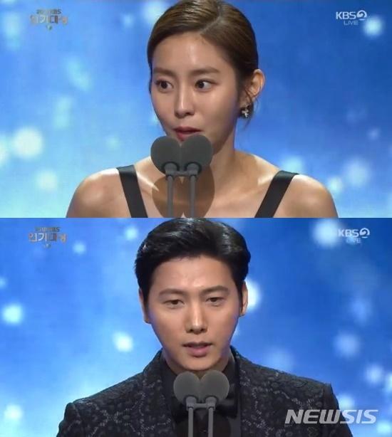 'KBS 연기대상' 한지혜·유이·이상우·이장우 우수상