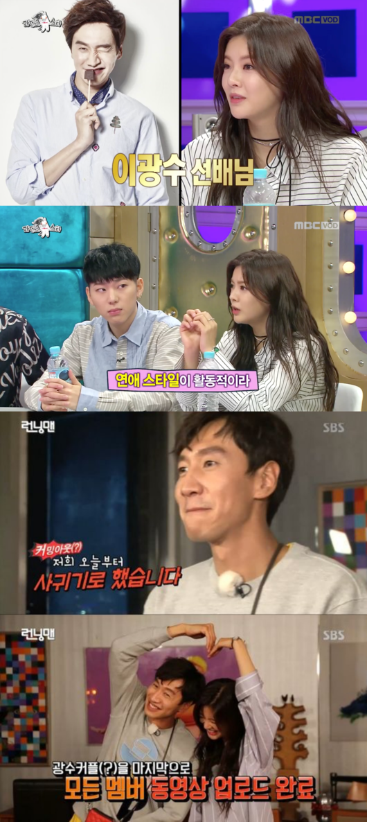 """<p> """"ideal type is Lee Kwang-soo""""</p><p>Actor Lee Sun-bin this is a true 'Holiness'. Actually Art Program at the Met is, of course, broadcast of 'thumb'is this real love develop into.</p><p>Lee Kwang-soo company King Kong by Starship relationship with Lee Sun-bin Company well with these city officials 31 """"Lee Kwang-soo and 5 months the second column of that right""""and open to public.</p><p>Earlier this day, two people 5 months second column of the first reports came out about 20 minutes in the devotees recognized the woman.</p><p>This, according to two people the first is in 2016 SBS 'Running Man'through. This was the instrument of Lee Sun-bin of the ideal type remarks. That year, Lee Sun-bin the MBC 'Radio Star'through the ideal type is Lee Kwang-soo says that. At the time Lee Sun-bin, """"I quietly love to stay in reaction to the look bickering that like,""""he said, and later, in an interview with """"the original Jolly man likes. So Lee Kwang-soo sunbaenim ideal type is,""""he confessed.</p><p>This is like a broadcast through the ideal type mentioned after the public Smoking happens to cases that dont. Lee Kwang-soo and Lee Sun-bin, again ideal type something after 'Running Man'via the first relationship, and since Lee Kwang-soo go starred in the tvN drama 'entourage'Lee Sun-bin the cameo appearances.</p><p>Steady ideal type as Lee Kwang-soo to say back to her 'Holiness'rather than 'lovers'with the name Lee Kwang-soo with me. Flattered to be honest that attraction with the viewers eyes even had a bar. Public string failover station only 20 minutes on high speed as you with attention, and a lot of cheer. / [Photos] Radio Star capture, Running Man capture, DB, Lee Sun-bin SNS.</p><p> Radio Star capture, Running Man capture, DB, Lee Sun-bin SNS.</p>"""