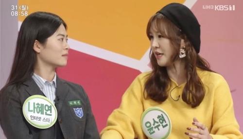"""'아침마당' 윤수현 """"인터넷 스타 나혜연 덕분에 '천태만상' 차트역..."""