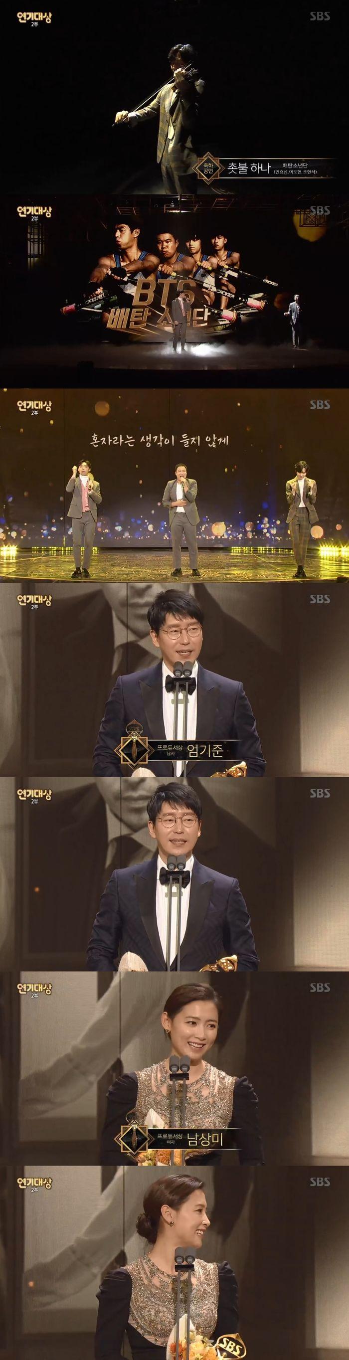 'SBS 연기대상' BTS(배탄소년단) 특별 무대..엄기준-남상미 프로듀...