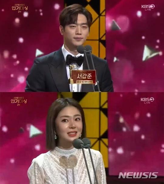 'KBS 연기대상' 서강준·라미란·백진희·최다니엘·장동건 우수상