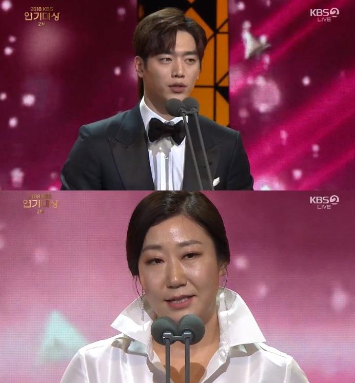 """[KBS 연기대상] 서강준 라미란, 중편드라마 우수상..""""큰 도전이었다"""""""