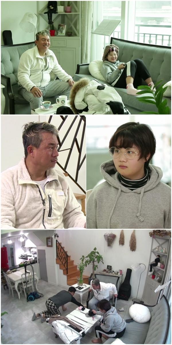 '살림하는 남자들2' 한파 피한 김성수 부녀의 매니저 집 눈칫밥 생존기