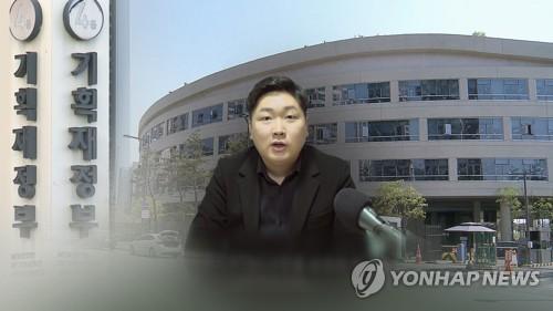 """신재민 """"靑 적자국채 발행 강요""""…기재부 """"사실무근"""" (CG) [연합뉴스TV 제공]"""