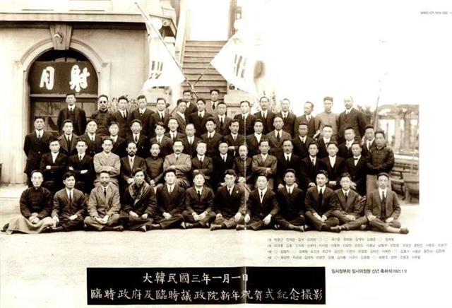1921년 상하이