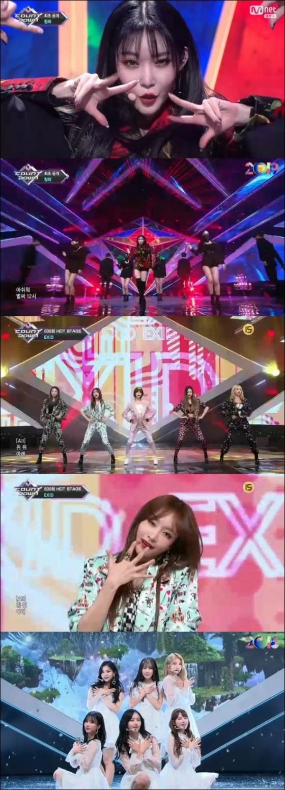 /사진=Mnet '엠 카운트 다운' 방송화면 캡처